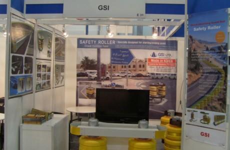 2010 Abu Dhabi in U.A.E